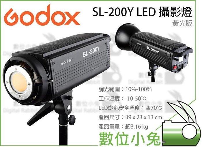 數位小兔【Godox 神牛 SL-200Y 黃光 LED 攝影燈】太陽燈 持續燈 採訪燈 無線控制 遙控器 棚燈 公司貨