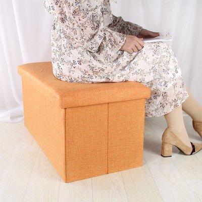 收納凳衣物拖鞋收納凳子儲物凳 可坐成人多功能折疊家居沙發換鞋凳布藝