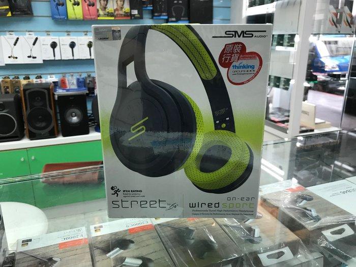 禾豐音響 公司貨 SMS Audio STREET by 50 On-Ear Wired Sport 運動耳罩耳機