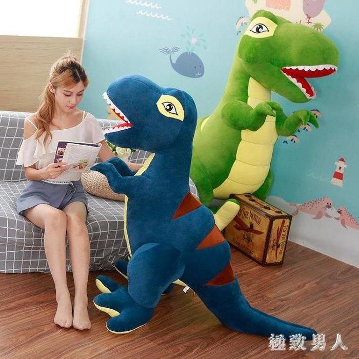 可愛恐龍毛絨玩具布娃娃睡覺抱枕霸王龍公仔大號男孩兒童禮物 LN1454