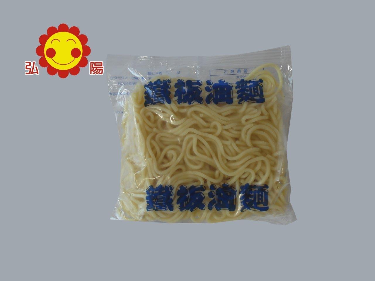 弘陽早餐食材批發鐵板油麵 (黑胡椒/蘑菇) 10組/袋 早點食材中央廚房量大來電洽詢另有優惠