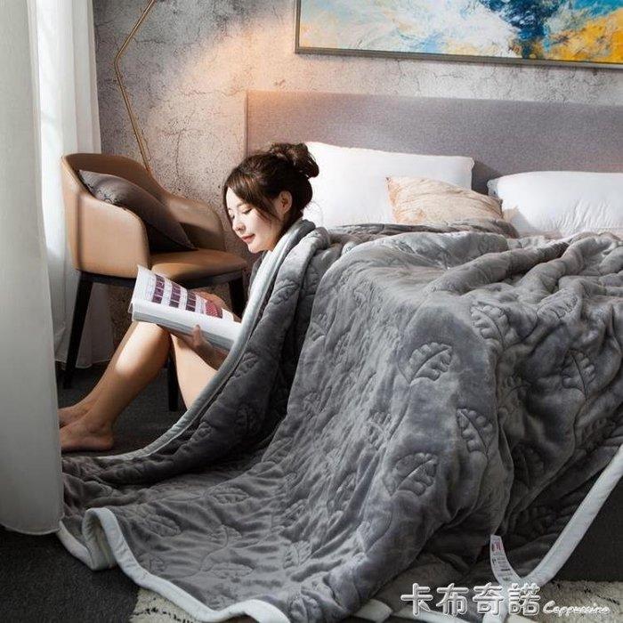 (免運)珊瑚絨毯雙層加厚法蘭絨毛毯秋冬季蓋毯保暖 [BOOM]