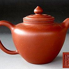 【 金王記拍寶網 】H133 中國近代 名家 款 紫砂壺 朱泥壺一把  罕見稀少~