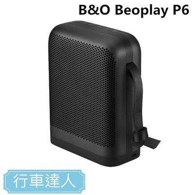 【行車達人】預購中 B&O Beoplay P6 藍芽喇叭  尊爵黑