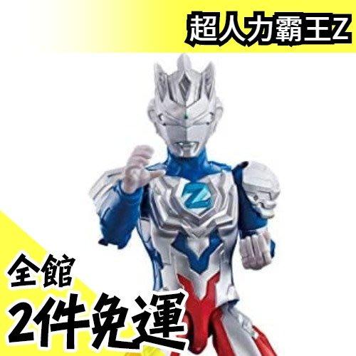 【澤塔 速度型態】日本原裝  鹹蛋超人 可動人偶 澤塔 速度型態 Zet Alpha Edge 超人力霸王Z【水貨碼頭】