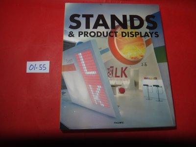 【愛悅二手書坊 01-55】Stands & Product Displays