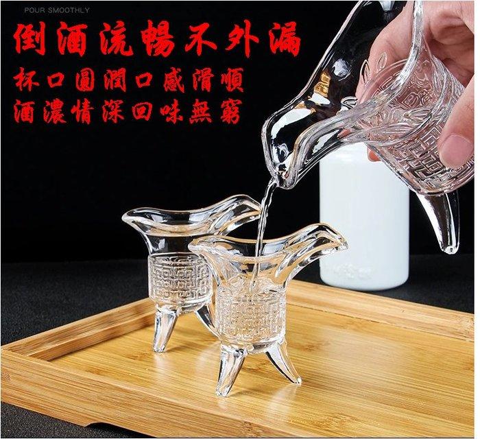 水晶 《花卉故事紋三足帝王》(加厚)爵杯 10ml(酒杯)x2+100ml(分酒器)x1  三個一組合拍