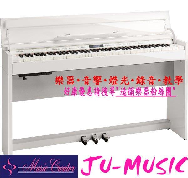 造韻樂器音響- JU-MUSIC - ROLAND DP-603 DP603 白色烤漆 電鋼琴 藍牙 FP30 FP80