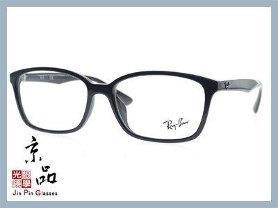 【RAYBAN】RB7094D 2000 黑色 方框 亞洲版型 雷朋光學眼鏡 旭日公司貨 JPG 京品眼鏡