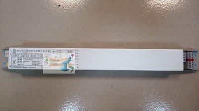 神通照明Σ東亞︱T5燈管14W*4一對四燈高功率預熱型電子安定器、飛利浦、旭光可用,另有T8 20W/40W、祺美一對四
