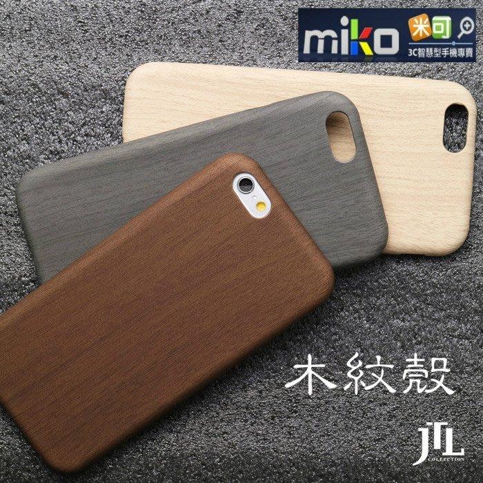 免運【高雄 MIKO手機館】JTL iPhone 6S (5.5吋) 經典木紋保護套 軟殼 手機殼 輕薄 木殼 (IJ5