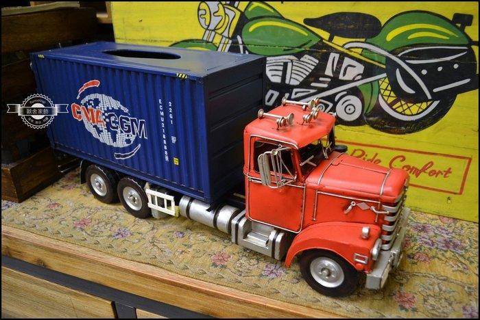 貨櫃車面紙盒 純手工復古鐵皮模型紅藍色大型古董車卡車 復古懷舊風另有摩托車哈雷收藏偉士牌ET8偉士牌蒸汽火車【歐舍家飾】