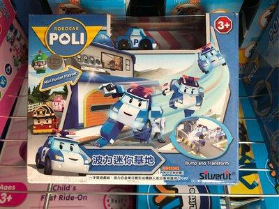 POLI 波力 伯寶行 波力迷你基地 ROBOCAR POLI 救援小英雄 救難小英雄 停車場