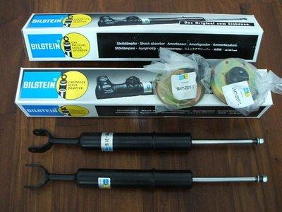 BMW避震器 安裝E38 E65 E66 F01 F02 728 730 735 740 745 E53 E70 F15