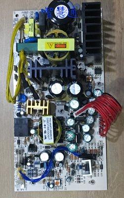 東訊總機電源供應器DX1688 / DX2488 / SD-1688 / SD-2488