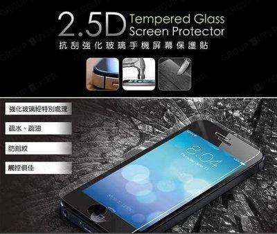 9H 鋼化玻璃保護貼 IPHONE 4...