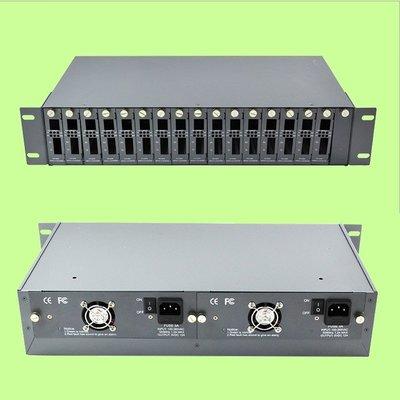5Cgo【權宇】HAOHANXIN 16槽NetLink專用 雙電源 插卡式光纖收發器機架專用機箱 另有14槽機架 含稅