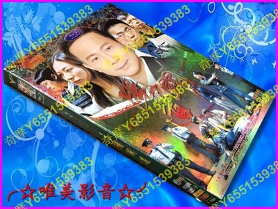 港劇《陽關道》詹瑞文/陳國邦/江若琳(全新盒裝D9版3DVD)☆唯美影音☆2018