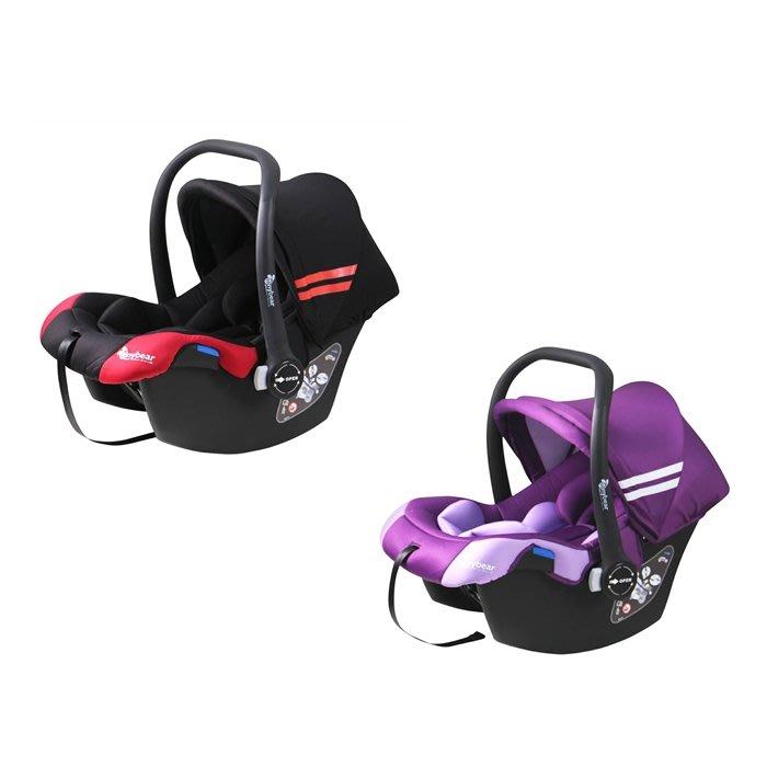 湯尼熊tonybear-嬰兒手提籃汽座(紅黑/紫色)BNV-i2