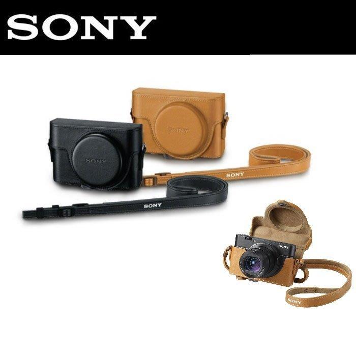 永佳相機_SONY LCJ-RXF 原廠相機皮套 相機包 適用DSC-RX100II/ III/ IV 售價1880元