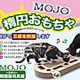 【愛狗生活館】橢圓盤玩具組