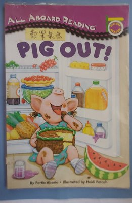 Pig out~英文繪本