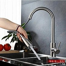 【優上】304不銹鋼抽拉式廚房水龍頭冷熱臺盆洗手臉盆龍頭可升降洗頭伸縮