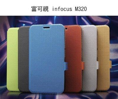 --庫米--富可視 infocus M320 格調系列皮套 側翻皮套 可站立皮套 磁扣皮套 PU軟套