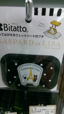 ***日本帶回***Gaspard et Lisa卡斯柏和麗莎 紙巾面紙盒蓋 ♪☆♪(小)黑