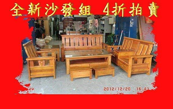 樂居二手家具 庫存傢俱賣場 *櫸木沙發組椅 123木頭沙發組* 大小茶几強化玻璃 木頭椅 木板椅 休閒泡茶桌椅