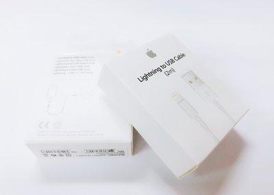 【原廠公司貨】Apple iphone X IX  2米 8PIN 盒裝 2M 原廠傳輸線MD819ZM/A 原廠盒裝