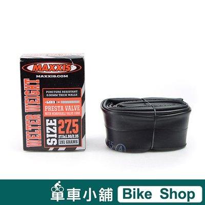 單車小舖 MAXXIS Ultralight 650B 27.5X 1.90~2.35 法式 美式 27.5~ 1.90