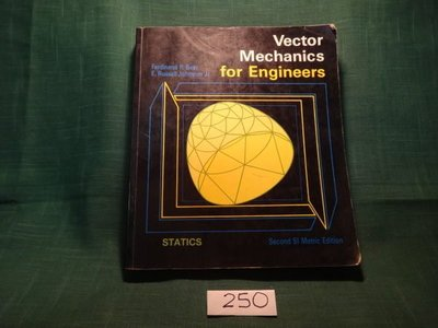 【愛悅二手書坊 21-23】Vector Mechanics for Engineers