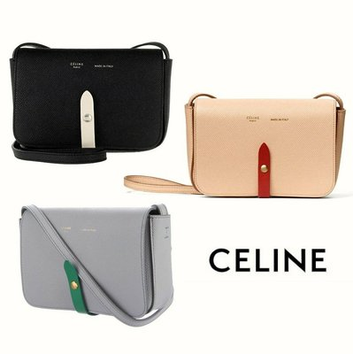 CELINE ►( 黑色/淡裸粉色/灰藍色/杏裸米色/紅色/藍色 )防刮壓紋真皮小肩背包 斜背包  手拿包|100%全新正品|特價!