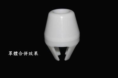 信捷~F23~萬用手電筒柔光罩 燈罩 露營燈 轉換罩 攝影補光 T6 U2 Q5 L2手電筒