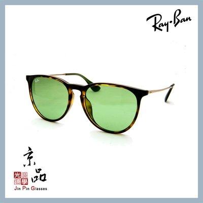 【RAYBAN】RB4171F 639...