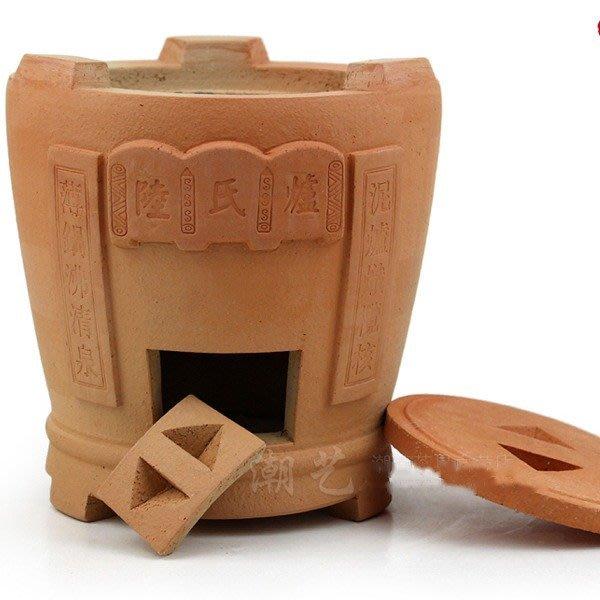 5Cgo【茗道】含稅會員有優惠 35947643695 手工紅泥茶爐陸氏爐砂銚煮茶器火爐炭爐橄欖炭風爐不含茶壺