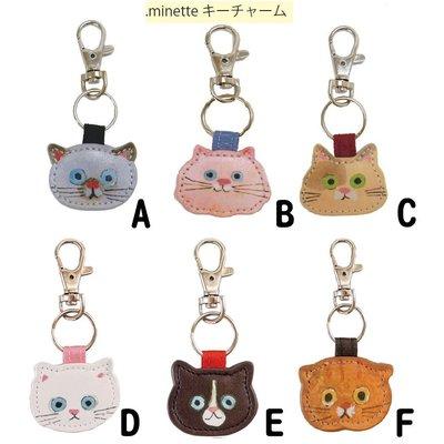 日本進口正版 日本知名兒童插畫家 兒童學生女孩 鑰匙掛飾 包包吊飾 鑰匙圈掛物 掛飾 吊飾 吊墜 小禮品禮物 情侶款貓咪