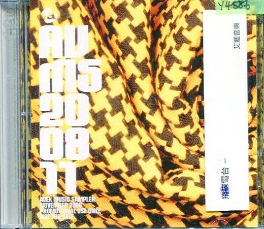 *還有唱片行* AVMS-200811 二手 Y4586 (69起拍)