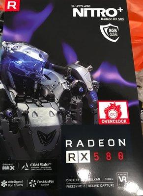 全新品 公司貨 藍寶  SAPPHIRE NITRO+ Radeon RX 580 8G AMD 晶片 顯示卡 挖礦