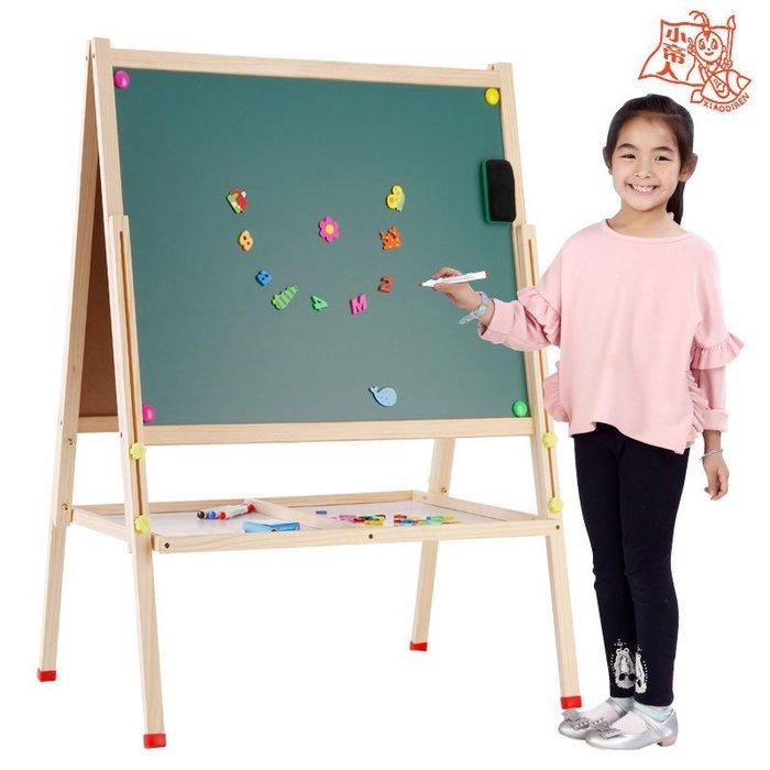 小帝人實木兒童磁性大號寫字板畫板架移動升降教學白板黑板支架式