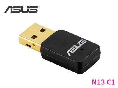 「Sorry」ASUS 華碩 USB-N13 C1 300M USB 無線網路卡 支援 WIN10/MAC