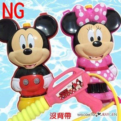 八號倉庫 瑕疵特賣 米奇米妮造型兒童背包式水槍 沙灘 戲水玩具【NGQ0063】