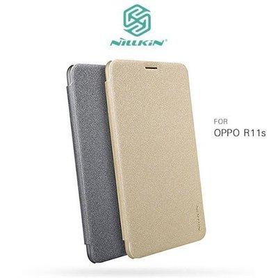 OPPO R11s NILLKIN 星韻系列 硬殼 側翻皮套 保護套 手機套 皮套
