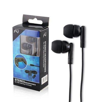PS4有線耳機/耳麥/麥克風/線控耳機 全新副廠 PS4&XBOXONE通用 品牌DOBE 桃園《蝦米小鋪》