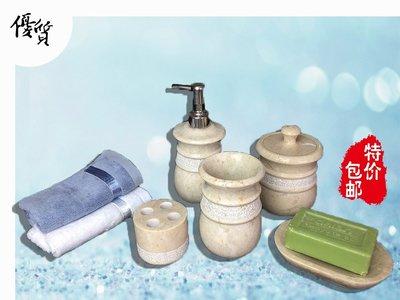 天然大理石衛浴五件套装浴室用品乳液皂棉簽盒壓瓶酒店工廠MB_004葫蘆款