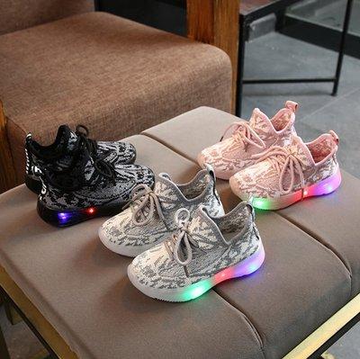 1-3歲兒童鞋亮燈鞋男童寶寶飛織軟底透氣運動鞋女童帶燈鞋網鞋夏