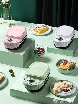 麵包機 SLOG三明治機早餐機可定時輕食機華夫餅機多功能烤面包神器吐司機 MKS