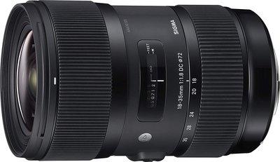 【高雄四海】Sigma 18-35mm F1.8 DC HSM Art for Canon 全新平輸.一年保固.