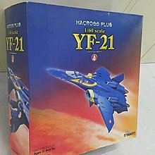全新及二手Yamato超時空要塞Macross Plus YF21(外盒一般)